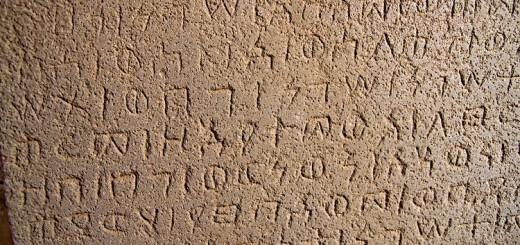 Top 6 Lost Languages