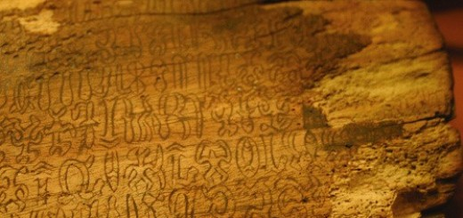 5 Mysteries That Still Puzzle the World