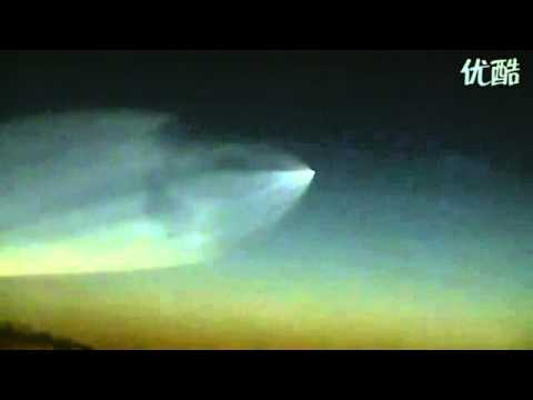 China witnessed 8 UFO sightings in 2010